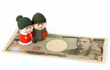 老人とお金