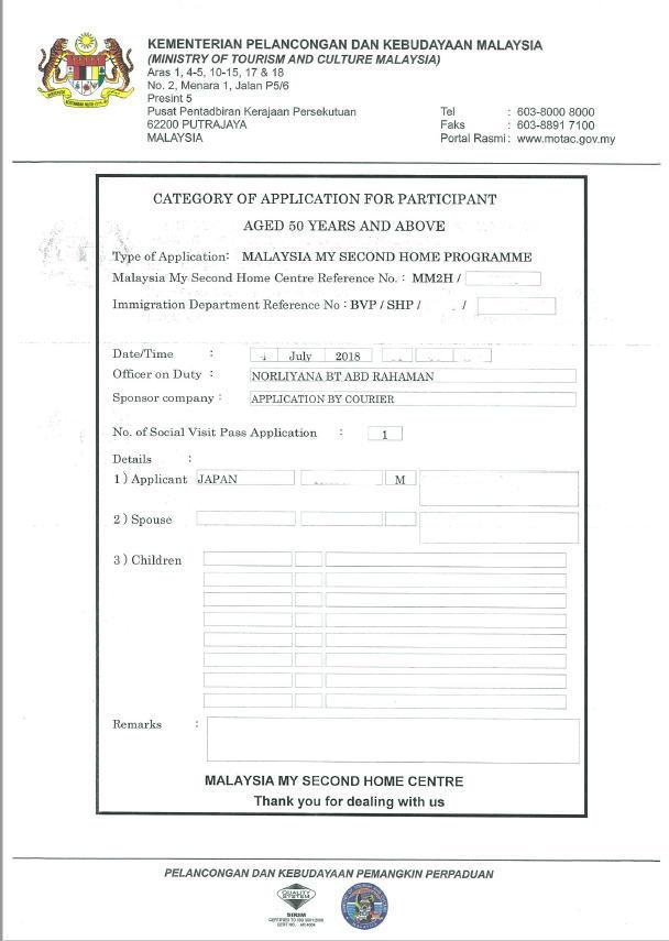 ⑨マレーシアMM2Hビザ申請書の送付