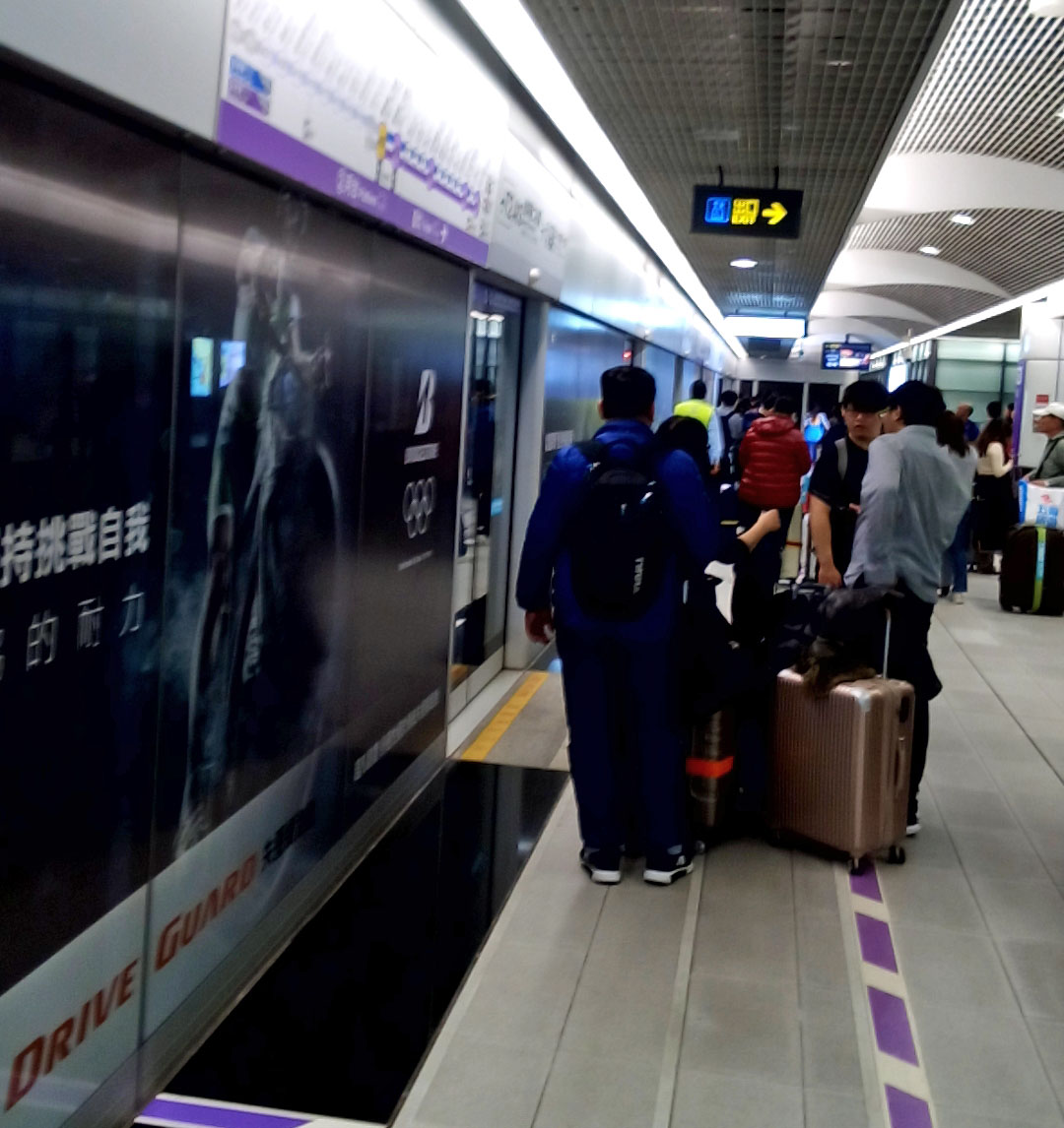 台湾MRT