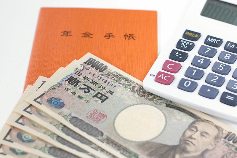 【ズバリ計算】年金繰り下げで得する額、損する額「あなたの年金繰下げは何歳がベターか、年金収入をアップする取って置きの方法」