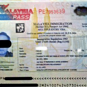 ⑦MM2H本申請が無事終わりビザを取得した。1日100人しか受け付けないプトラジャヤイミグレの様子。