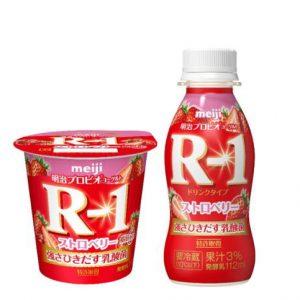 明治R1ヨーグルトを1年間飲み続けた衝撃の結果はこうだった。本当に風邪を引きにくくなるのか?