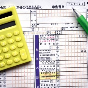 ロングスティ(mm2h)で日本の住民税がかからなくなる話には気を付けよう
